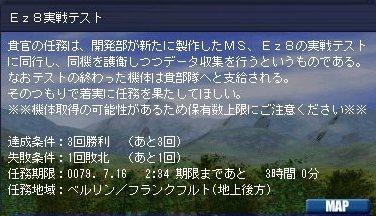 Ez8_test2