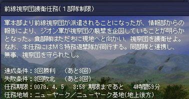 4th_mp1